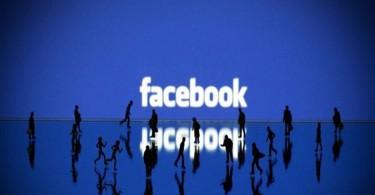 facebook mesenger sesli çeviri