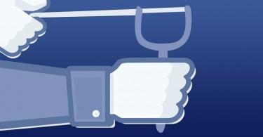 Facebook Slingshot Nedir