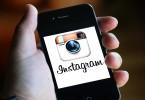 Instagram Çoklu Hesap Yönetimi Özelliği