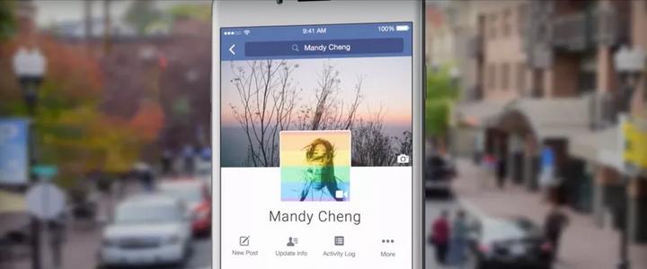 Facebook Profil Videosu Özelliği 1